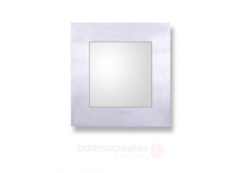 Ασημί καθρέπτης