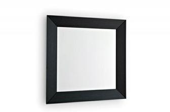 Double τετράγωνος ή ολόσωμος καθρέπτης Calligaris
