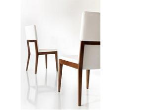 Domus καρέκλα