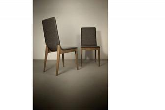 Nest καρέκλα
