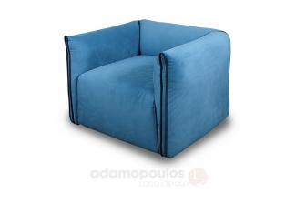 Πολυθρόνα σπιτιού aquamarine